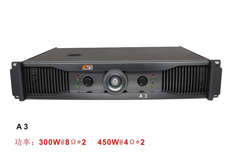 KSA cheap power amplifiers-2