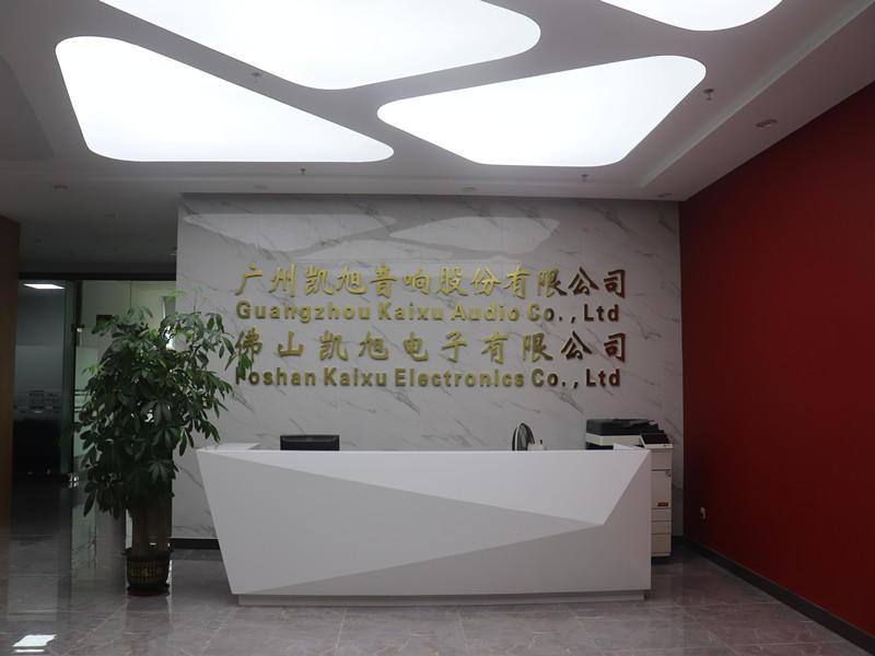 Guangzhou Kaixu Audio Equiment Co.,Ltd
