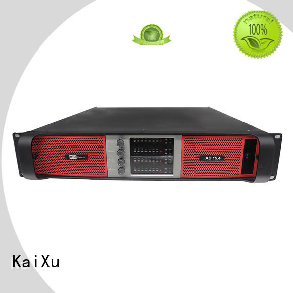 1600W 4channel power SMPS amplifier with screen