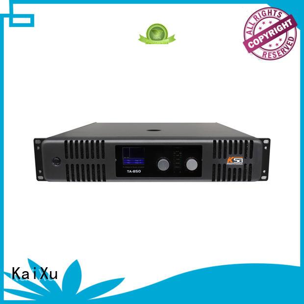 home audio power amp design for ktv KaiXu