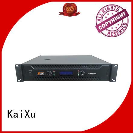 KaiXu cheapest basic stereo amplifier equipment sales