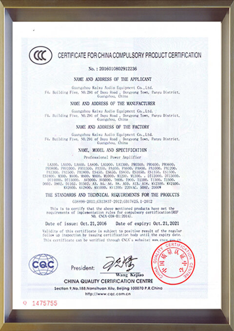 KSA professional power amplifier company for bar-4